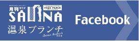 湯きちFacebook
